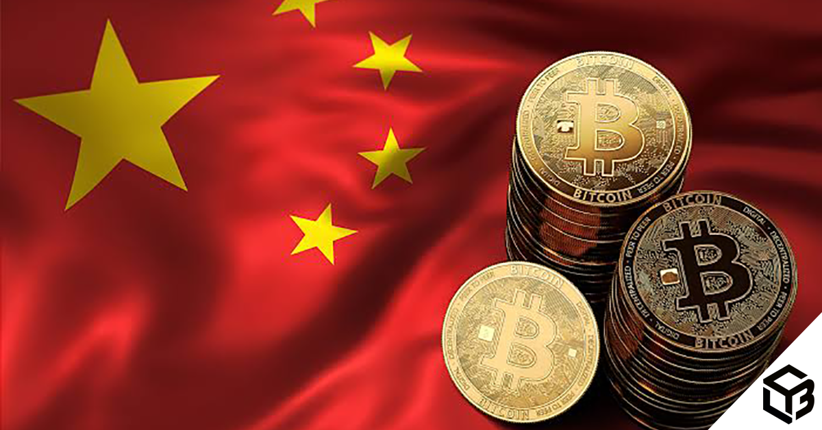 China Intensifies Hunt for Hidden Cryptocurrency Miners
